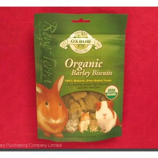 BARLEY BISCUITS,ORGANIC 75 G